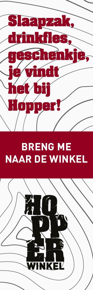 Hopper Banner banner-sgv-2021